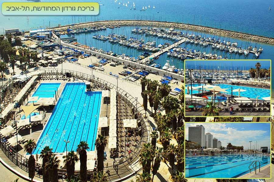בריכת גורדון המחודשת, תל-אביב
